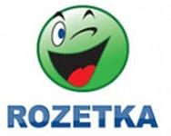 Интересный случай с интернет-магазином Rozetka