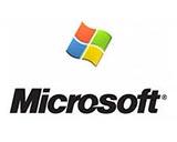 Билл Гейтс планирует избавиться от своих акций Microsoft