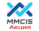Акция «Остров сокровищ от MMCIS»
