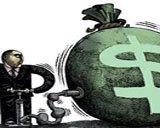 Центральный банк Японии нарастил объем Quantitative easing (QE)