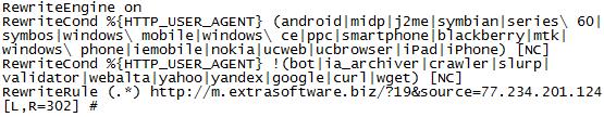 Вредоносный код