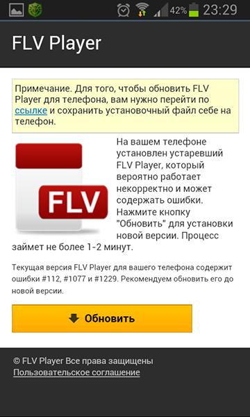 Взлом сайта - мобильный редирект
