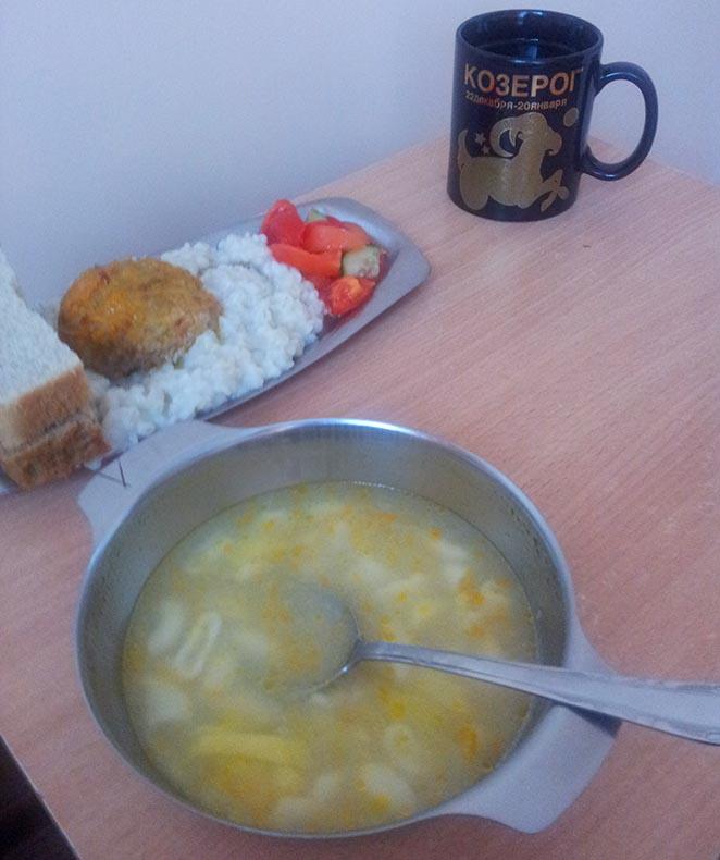 сделать хворост время обеда в больнице Новый чистый
