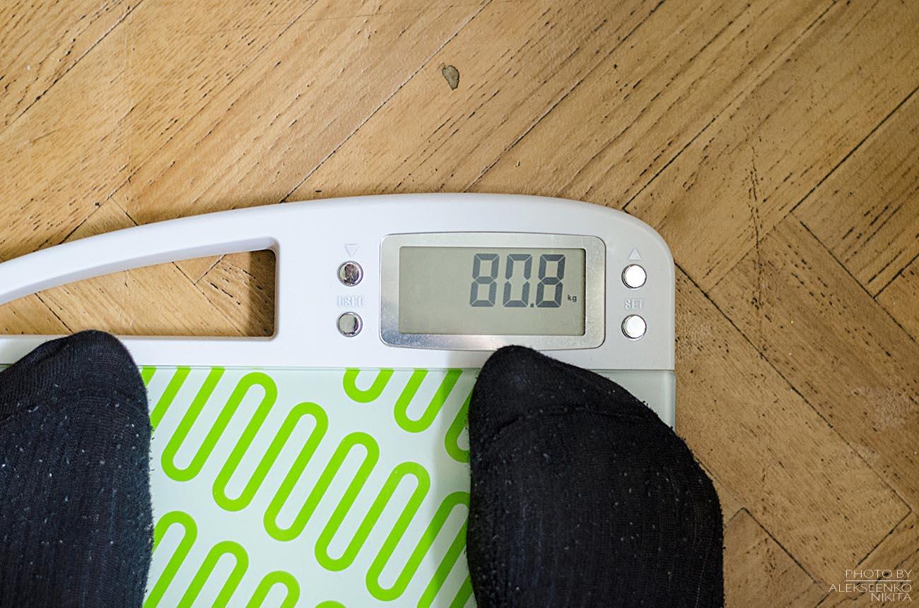 похудеть на 20 килограмм за 3 месяца