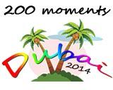 200 моментов нашего отдыха в ОАЭ - с любовью из Дубая