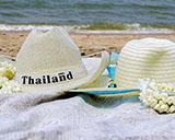 Тайланд 2016