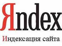 Проблемы с индексацией. Ответ специалиста поддержки Яндекса.