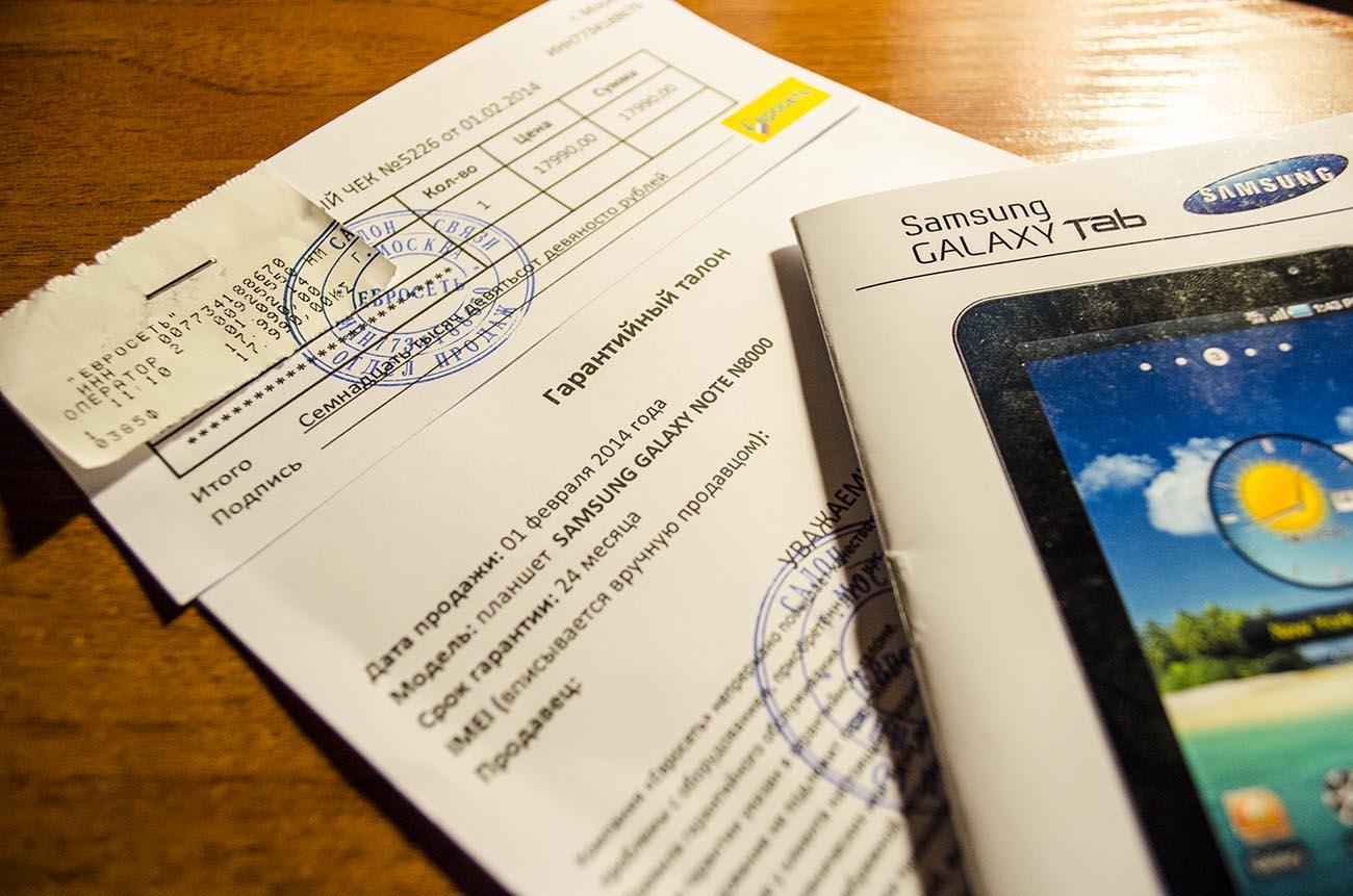 9a65d9a8d12d Подделка планшета Samsung Galaxy Note N8000 64Gb