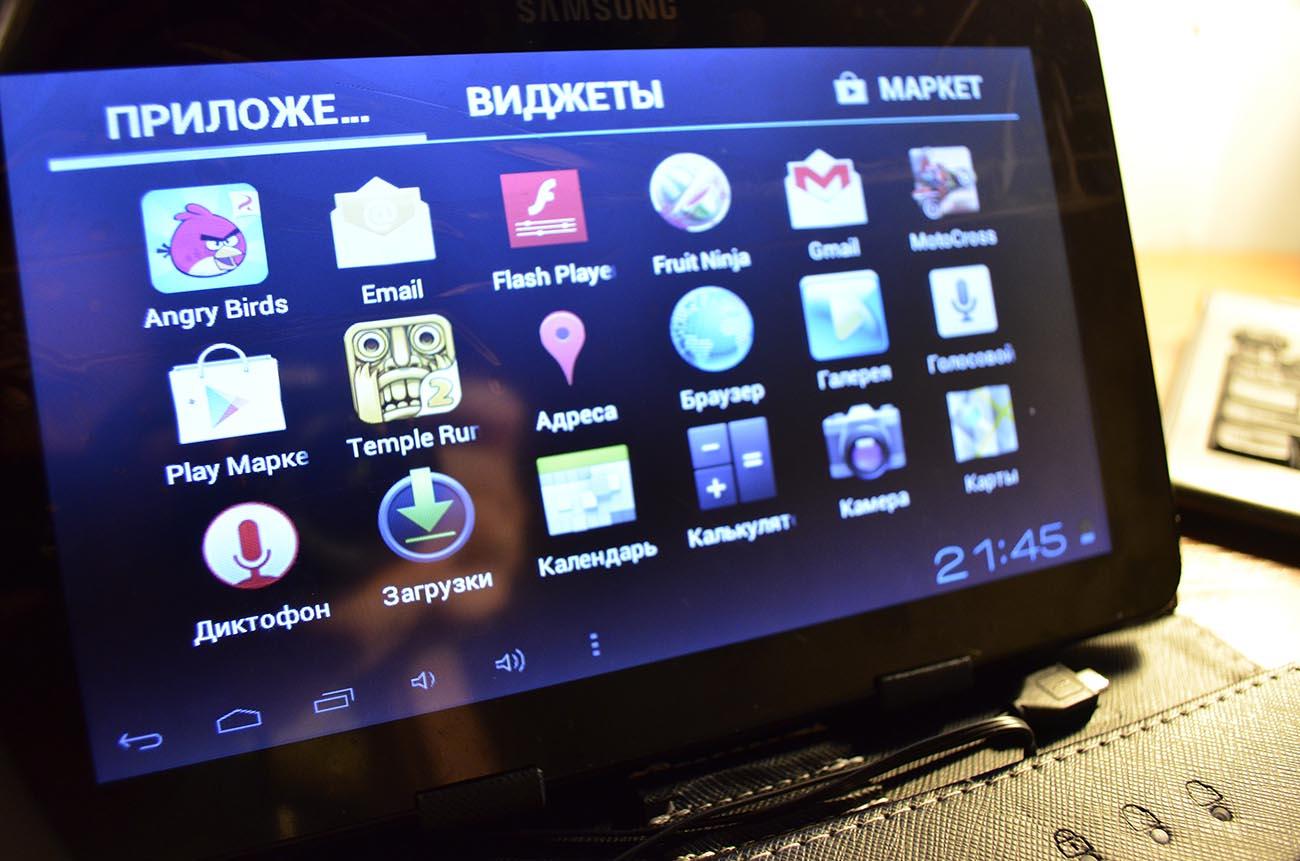 http://10kilogramm.ru/prochie-materialy/14-02/osnovnoe-menyu-prilozhenij-na-planshete.jpg