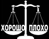 Честный блоггинг и +10 к морали