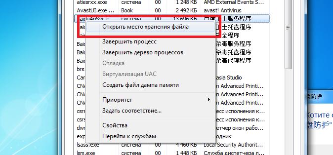 Администратора в windows 10