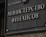 ФСЗН вынуждает закрывать ИП в Беларуси