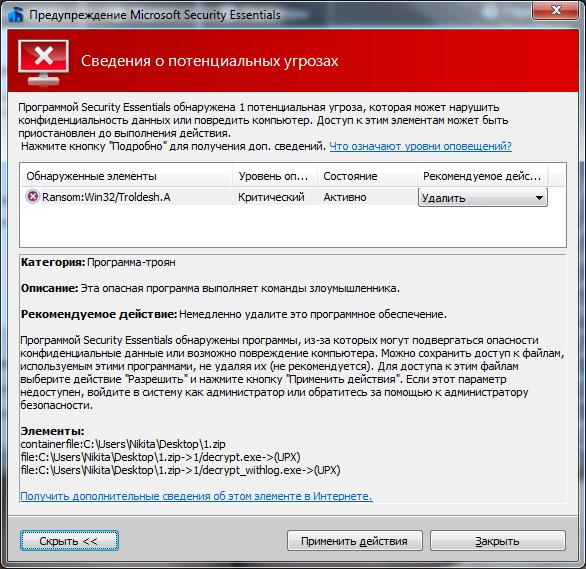 дешифратор файлов после вируса breaking bad