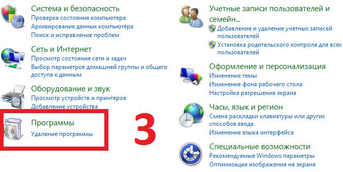 Браузер с unity web player - 57fc