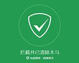 Как удалить Tencent