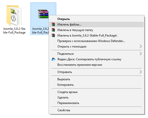 Извлекаем файлы из архива