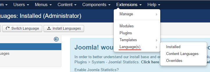 Установить русский язык для Joomla