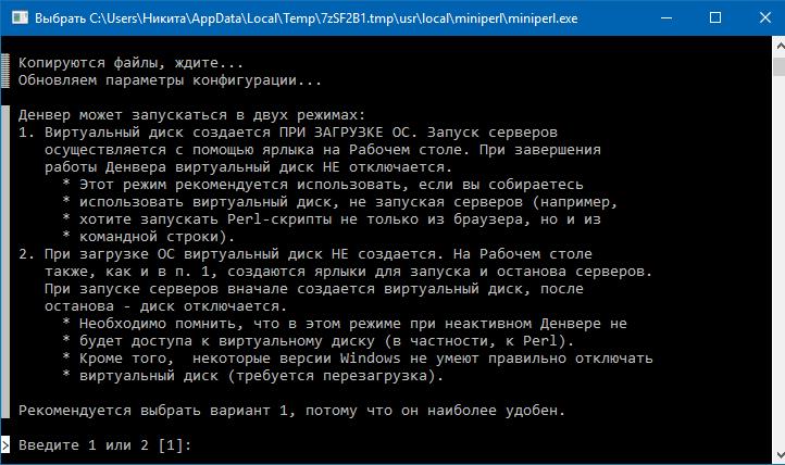 Как создать скрипт командной строки - Stecla.ru