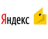 Яндекс Деньги отменили комиссию за переводы между кошельками
