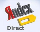 Как подключить Яндекс Директ для своего сайта