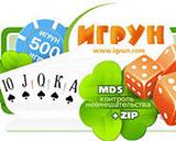 Партнёрская программа онлайн казино igrun.com