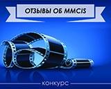Мой видео отзыв про компанию FOREX MMCIS group