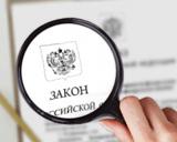 Форекс в России под угрозой